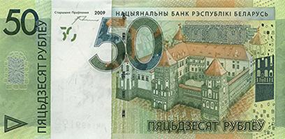 Грошы — белорусские деньги после деноминации 2016 messages sticker-11