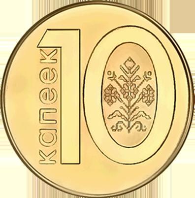 Грошы — белорусские деньги после деноминации 2016 messages sticker-3