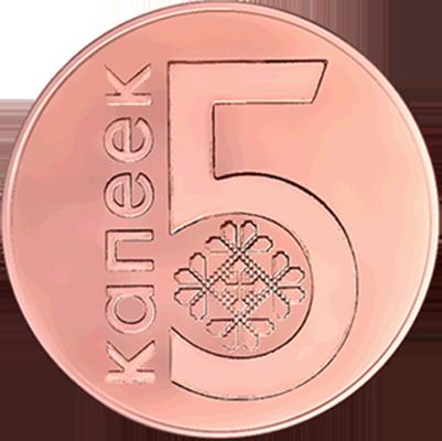Грошы — белорусские деньги после деноминации 2016 messages sticker-2