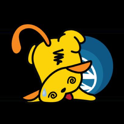 WordPress World (Stickers) messages sticker-3