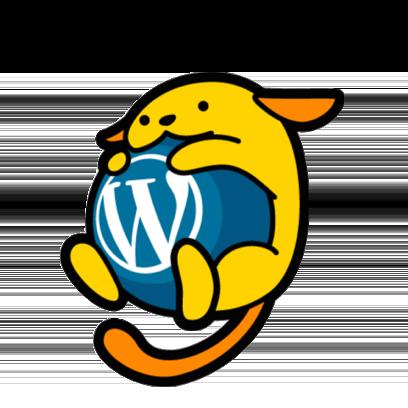 WordPress World (Stickers) messages sticker-0