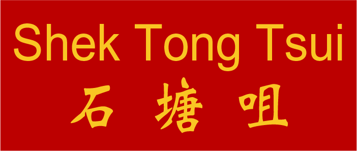HK DingDing Hong Kong Tramways messages sticker-10