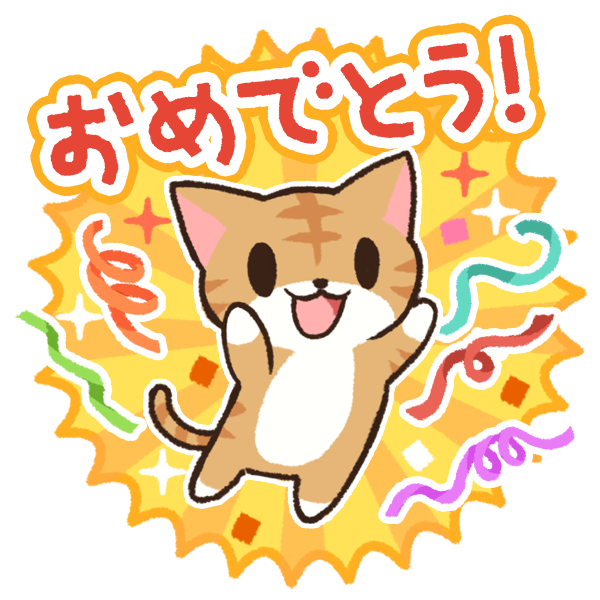 Makineko Go Cat!, GO! messages sticker-5