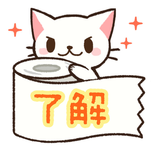 Makineko Go Cat!, GO! messages sticker-2