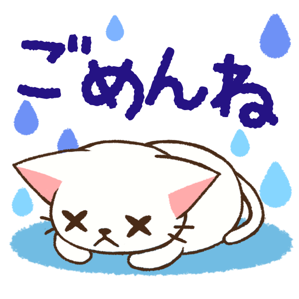 Makineko Go Cat!, GO! messages sticker-8