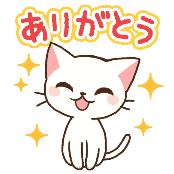 Makineko Go Cat!, GO! messages sticker-0