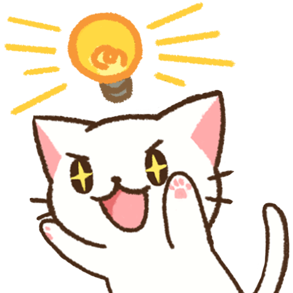 Makineko Go Cat!, GO! messages sticker-1