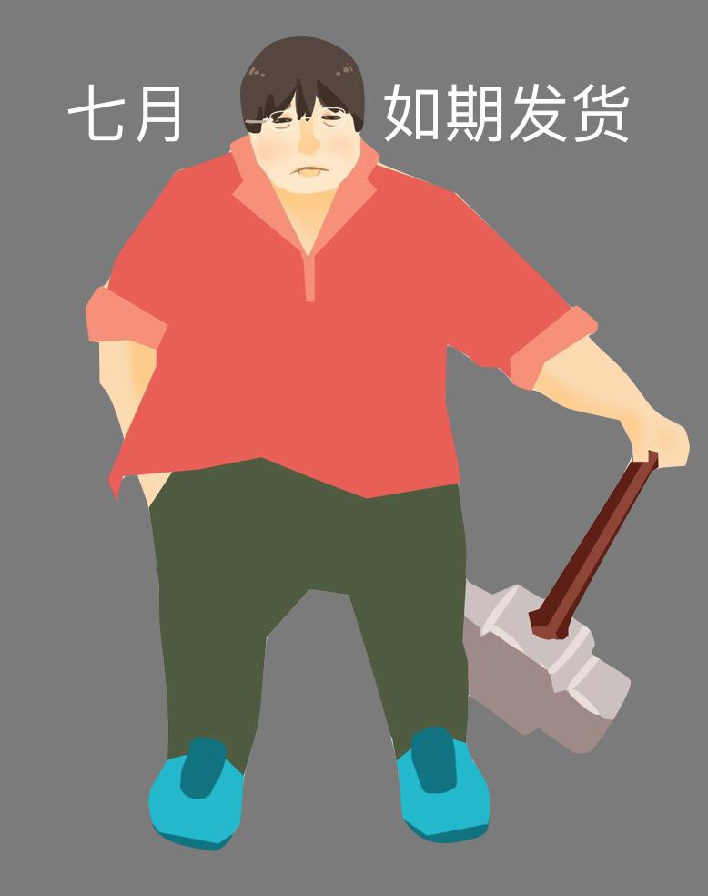 打脸中心 messages sticker-3