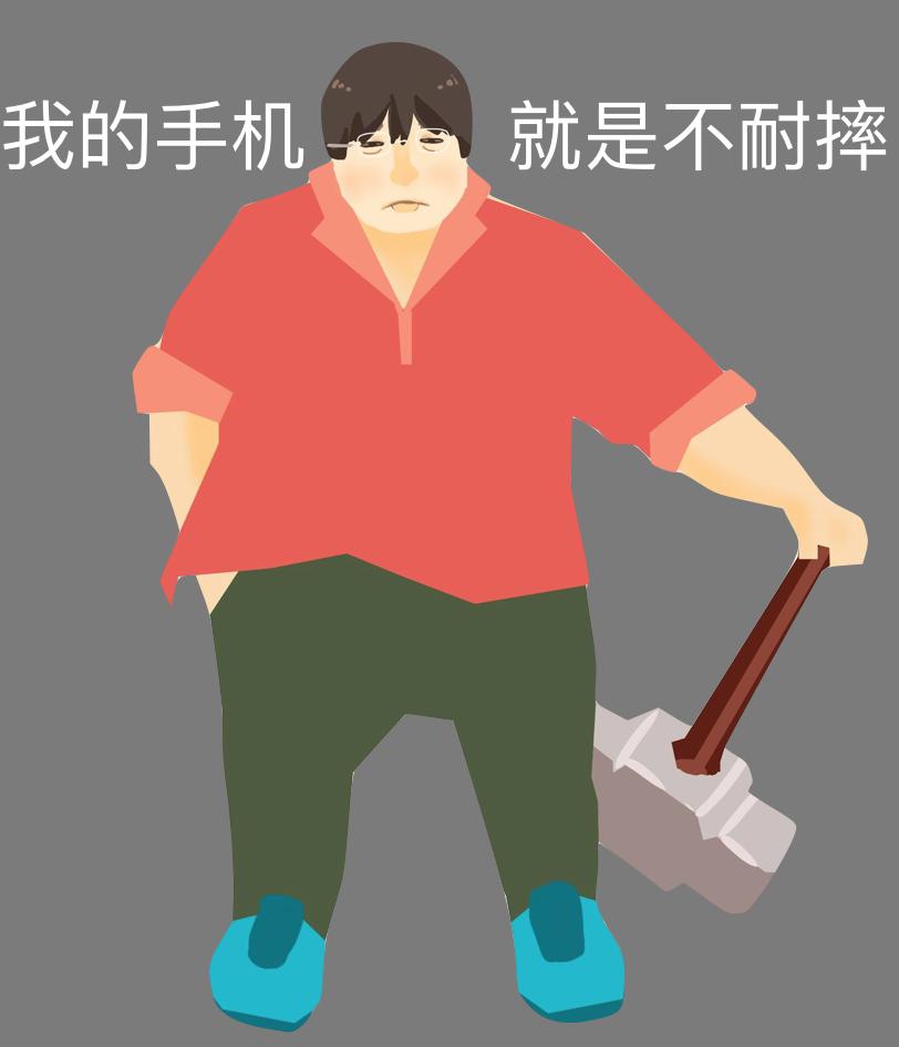 打脸中心 messages sticker-5