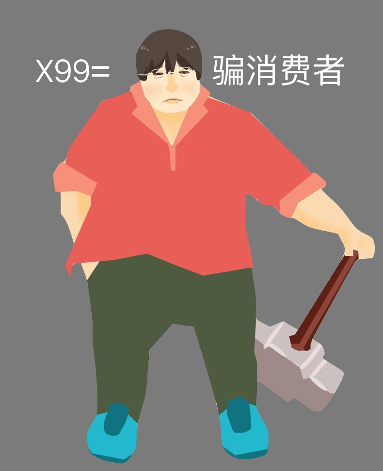 打脸中心 messages sticker-8