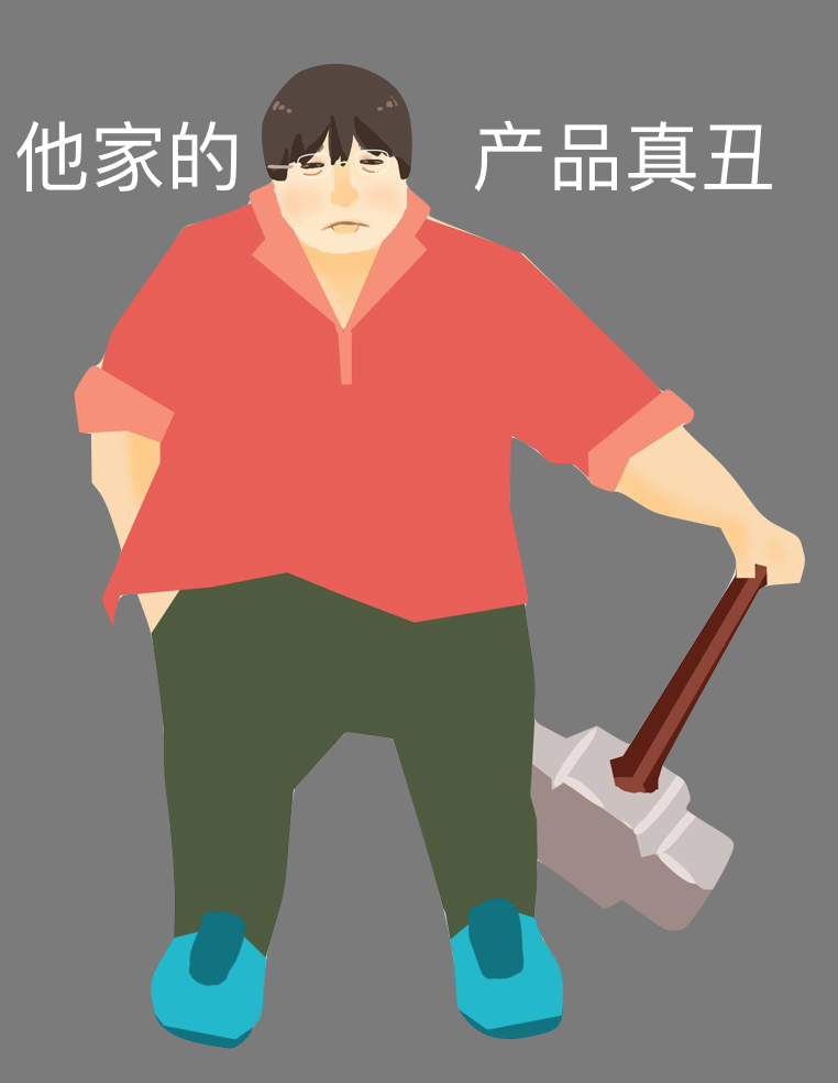 打脸中心 messages sticker-7