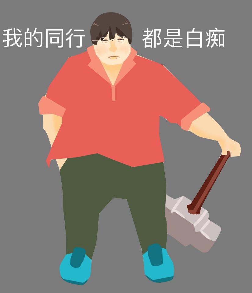 打脸中心 messages sticker-4