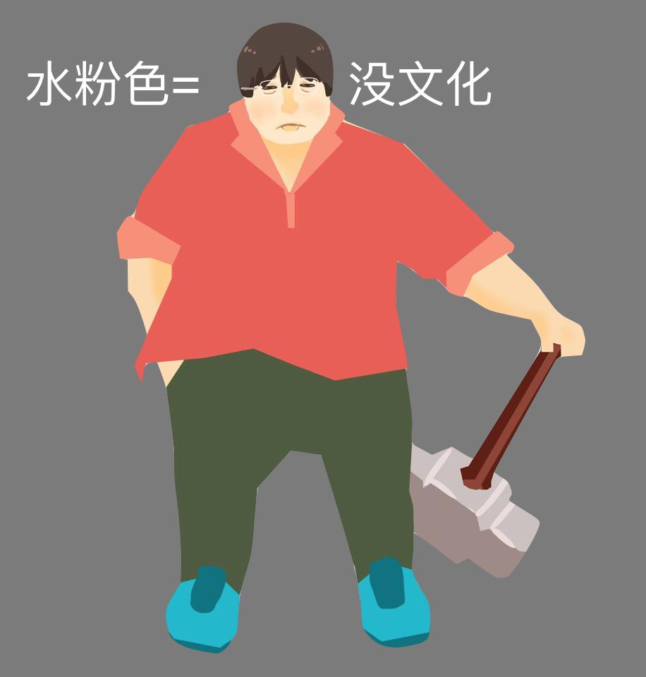 打脸中心 messages sticker-9
