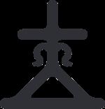Symbol Board messages sticker-7