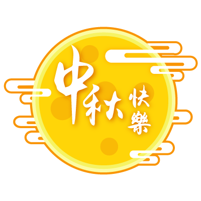 Mid-Autumn Festival - Share The Beauty of The Moon messages sticker-0