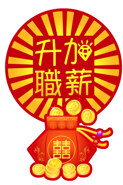 Chinese Greetings - Best Wishes for Everyone messages sticker-7
