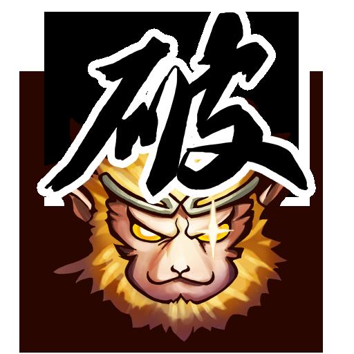 神魔之塔 for iMessage messages sticker-9