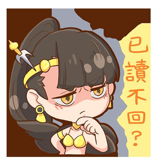 神魔之塔 for iMessage messages sticker-7