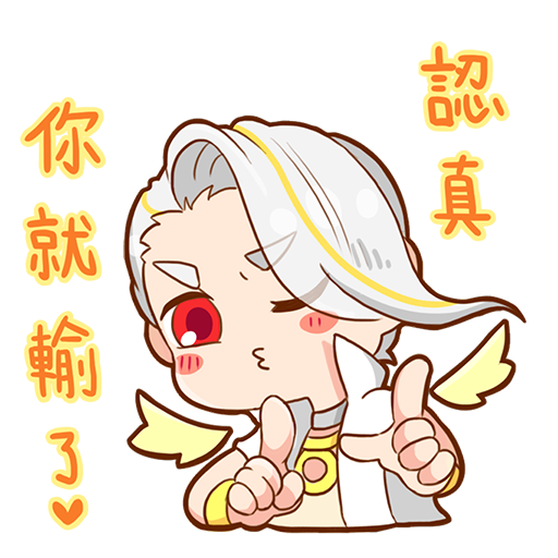 神魔之塔 for iMessage messages sticker-2
