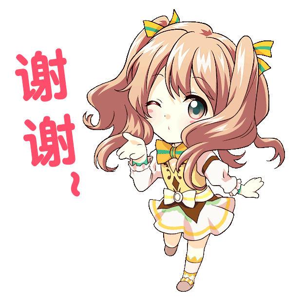 ICHU偶像进行曲表情 messages sticker-7