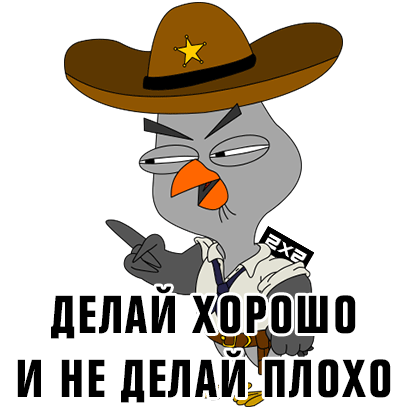«Подозрительная сова», ультрастикерпак от 2×2 messages sticker-5
