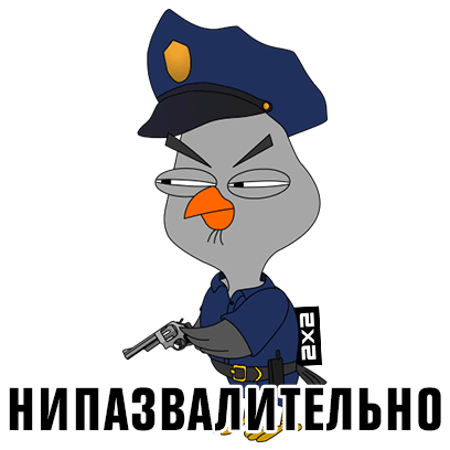 «Подозрительная сова», ультрастикерпак от 2×2 messages sticker-8
