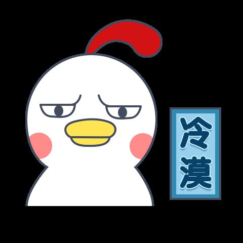 Biu神器-朋友圈恶搞小视频一键生成 messages sticker-4