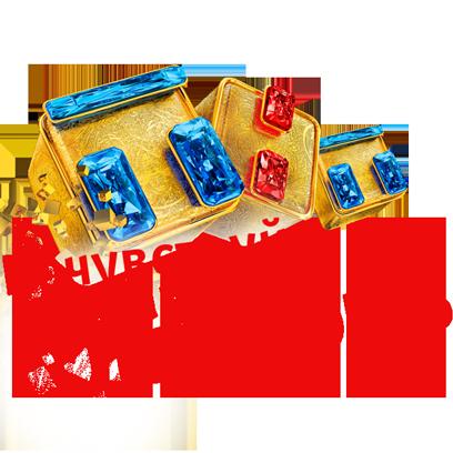 Стикеры ТНТ messages sticker-2