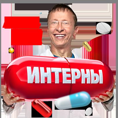 Стикеры ТНТ messages sticker-5