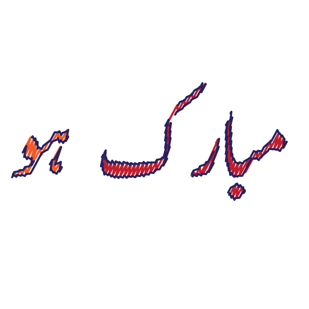 Desi Urdu messages sticker-11