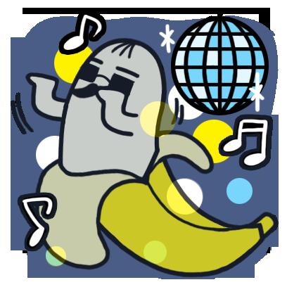 PAPABANA Lite - Mango Sticker messages sticker-1