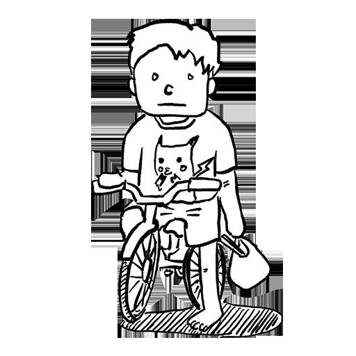 The Grumpy Kids messages sticker-1