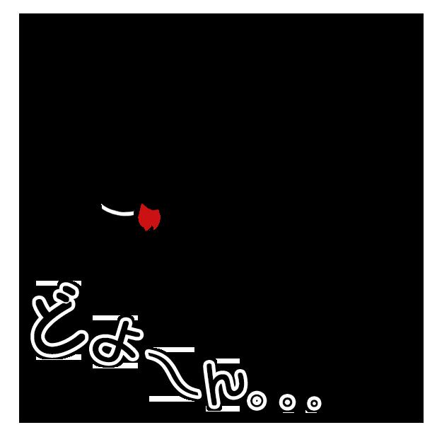 シルエット少女「ステッカー」 messages sticker-7