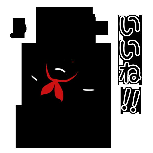 シルエット少女「ステッカー」 messages sticker-6