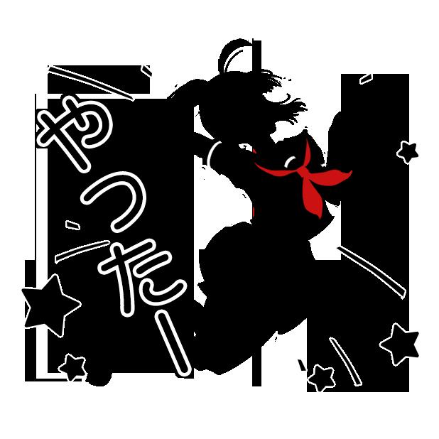 シルエット少女「ステッカー」 messages sticker-8