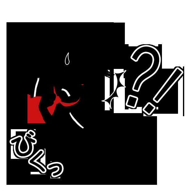 シルエット少女「ステッカー」 messages sticker-11