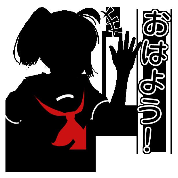 シルエット少女「ステッカー」 messages sticker-0