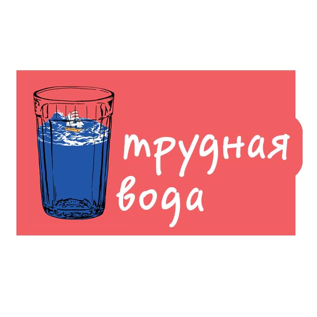 Мумийтроллинг messages sticker-8