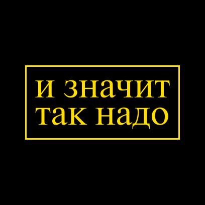 Мумийтроллинг messages sticker-1