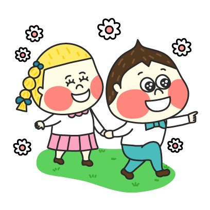 Chestnut Couple - Mango Sticker messages sticker-2
