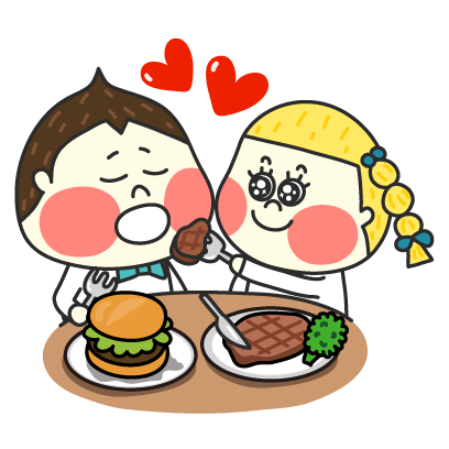 Chestnut Couple - Mango Sticker messages sticker-1