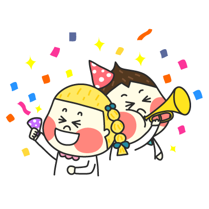 Chestnut Couple - Mango Sticker messages sticker-3