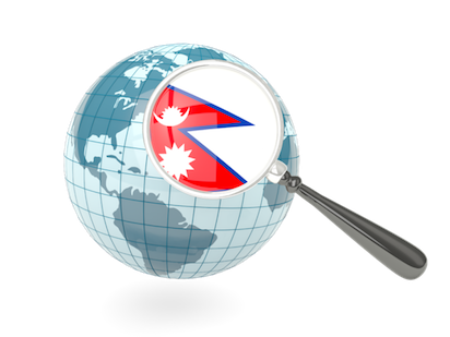 Nepal Flags messages sticker-4