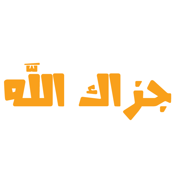 Arsalli Arabic - أرسللي messages sticker-9