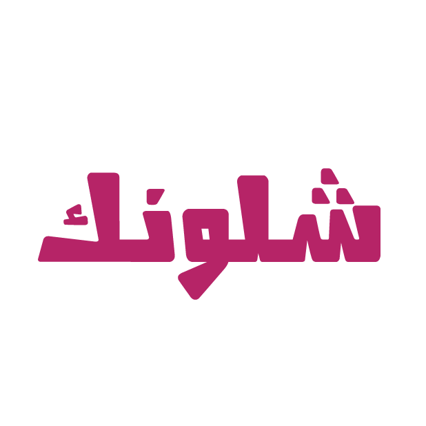 Arsalli Arabic - أرسللي messages sticker-8
