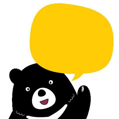 Hey Formosan Bear messages sticker-9