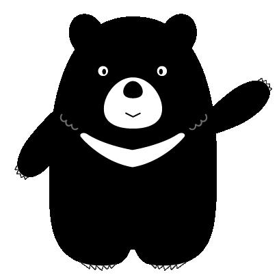 Hey Formosan Bear messages sticker-7