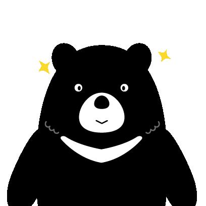 Hey Formosan Bear messages sticker-1