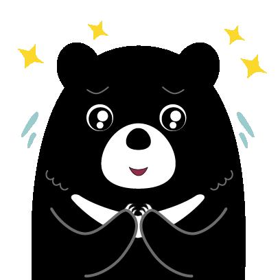 Hey Formosan Bear messages sticker-6