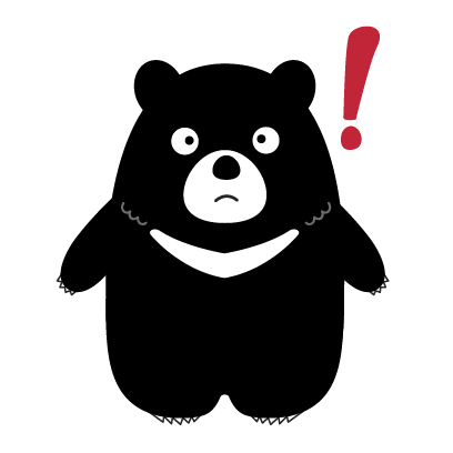 Hey Formosan Bear messages sticker-2